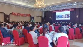 携手云南农业大学科技下乡  推广三七种植技术助农脱贫